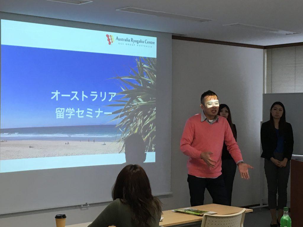 北海道留学センター 代表