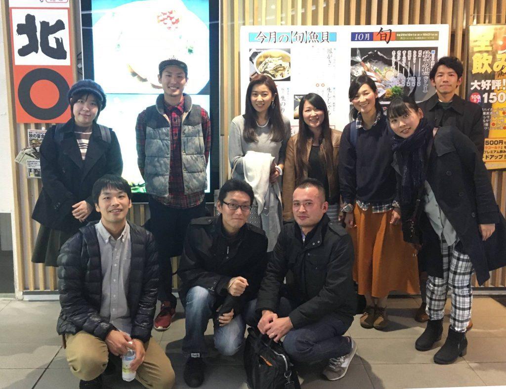 北海道留学センター 体験者